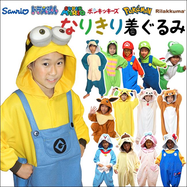 4212 3564 Yen ? narikiri character and costume ((Yoshi / gachapin / rilakkuma and korilakkuma / gachapin / Pikachu / costume / outfit / costume / cosplay ...  sc 1 st  Rakuten & manhattan store | Rakuten Global Market: 4212: 3564 Yen ? narikiri ...