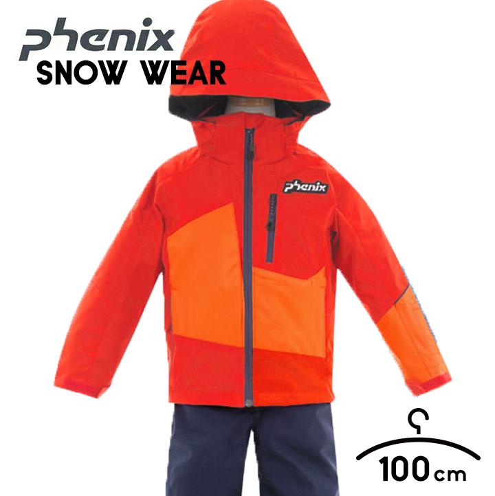 フェニックス スキーウェア キッズ 子供 男の子用 キッズ上下セット 撥水加工 サイズ調整機能付き (phenix) 100cm 110cm 120cm 耐水圧10000mm セパレート 中綿入り スノーボードウェア スノボ キッズ ブルー オレンジ