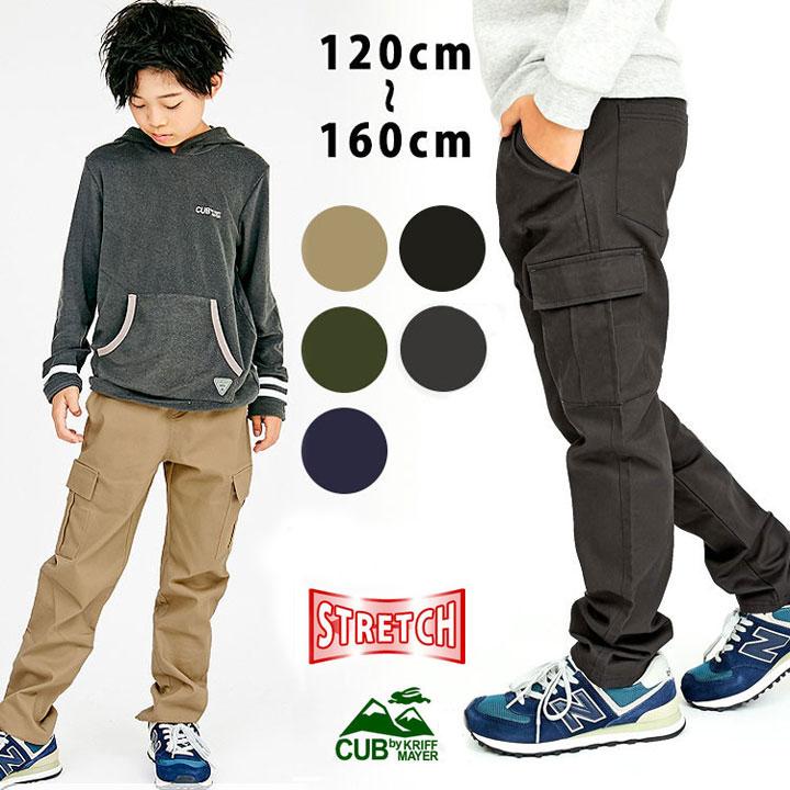 bbfe2232 manhattan store: Cliff Meyer KRIFF MAYER cargo pant kids boy 120cm ...