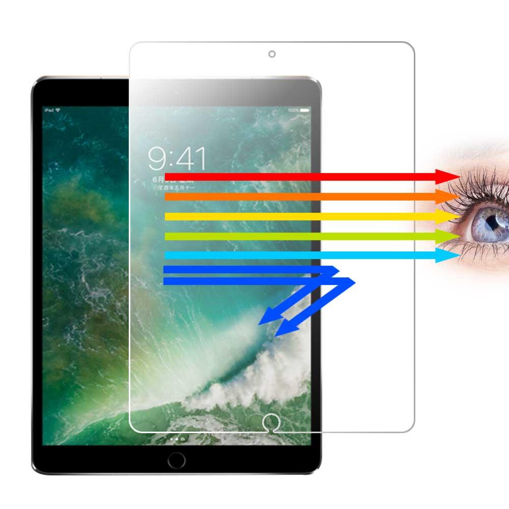 iPad Pro 11 9.7 Air2 Air マーケティング mini 4 強化ガラス 保護フィルム 10.5 ブルーライト 激安価格と即納で通信販売 2017 強化 ブルーライトカット タブレット ガラスフィルム New iP メール便送料無料 ガラス保護フィルム