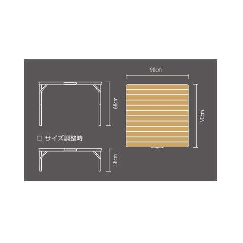 ニュートラルアウトドア NEUTRAL OUTDOOR バンブーテーブル LL NT-BT03品番:31452
