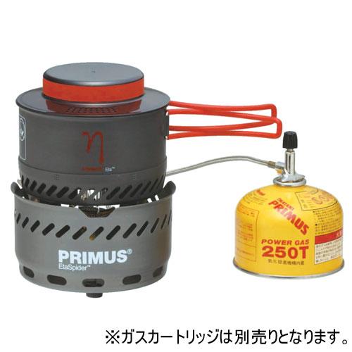 【送料無料】PRIMUS プリムス イータ スパイダー 品番:P-ETA-ESP