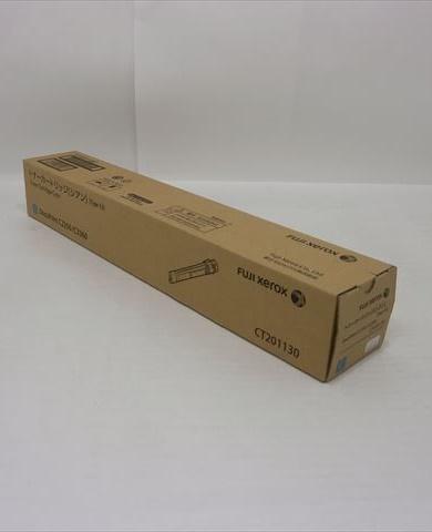 Fuji Xerox ゼロックス大容量トナーカートリッジ(シアン)CT201130 【純正品】【わけ有り】箱汚れ/ダメージ