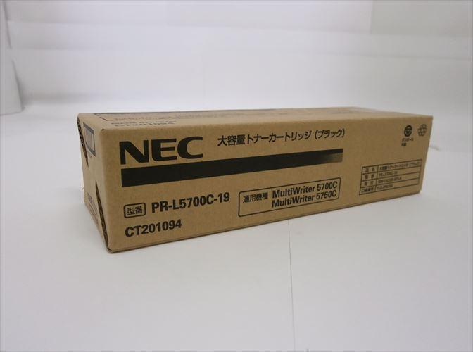 わけ有り 別倉庫からの配送 箱汚れ ダメージ PR-L5700C-19 ブラック お気に入 大容量トナーカートリッジ 純正品NEC