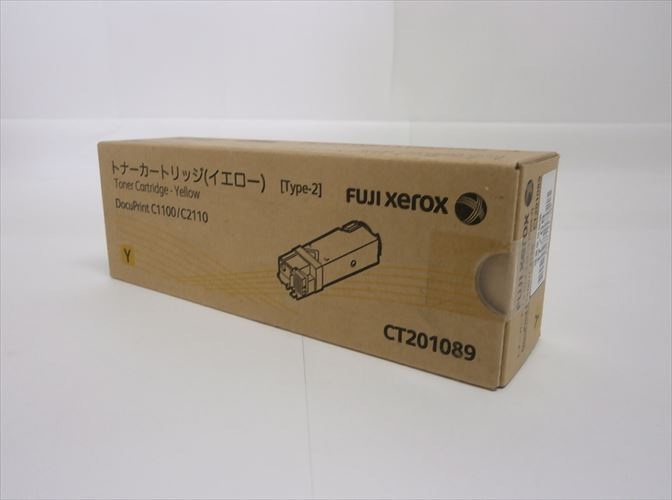 わけ有り 箱汚れ ダメージ CT201089 未使用品 イエロー 08 Xerox 品質保証 純正品Fuji ダメージ推奨使用期限:17 ゼロックス大容量トナーカートリッジ