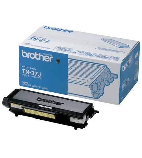 brother ブラザーTN-37J トナー (1個)【純正品】[送料無料]
