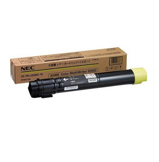 NEC 大容量トナーカートリッジ(イエロー) PR-L9300C-16(1個)【純正品】[送料無料]