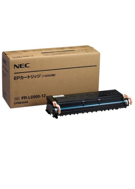NEC トナーカートリッジ PR-L8000-12(1個)【純正品】[送料無料]