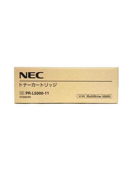 NEC トナーカートリッジ PR-L5000-11(1個)【純正品】[送料無料]