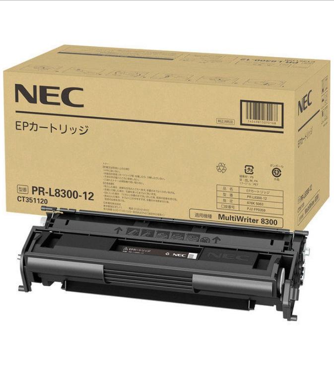 NEC EPカートリッジPR-L8300-12(1個)【純正品】[送料無料]