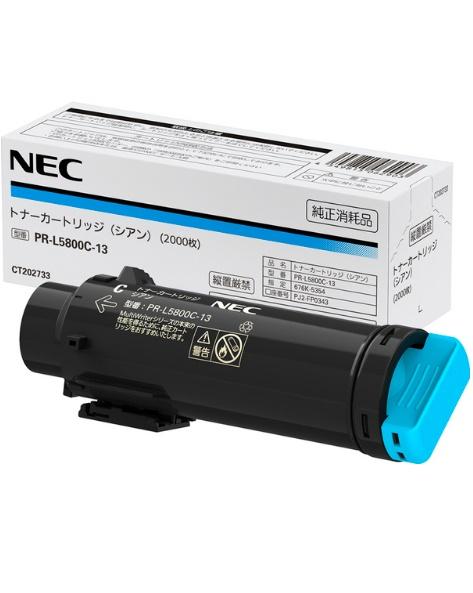 NEC トナーカートリッジ(シアン)PR-L5800C-13(1個)【純正品】[送料無料]