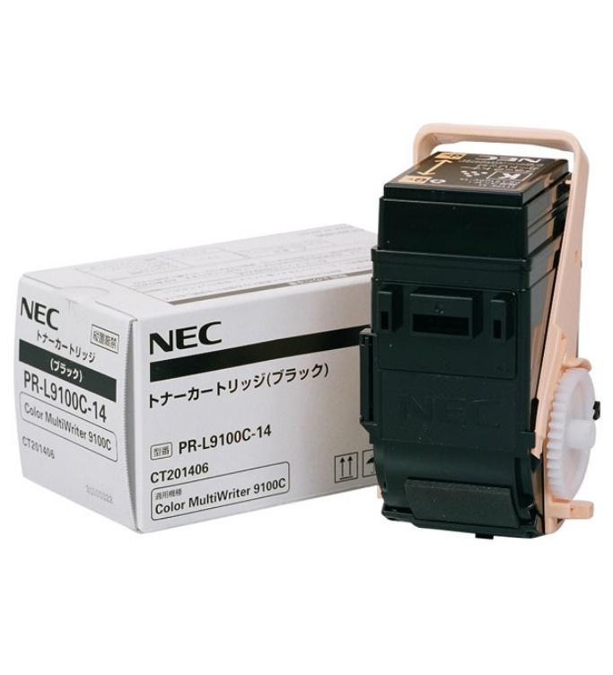 NEC トナーカートリッジ(ブラック) PR-L9100C-14(1個)【純正品】[送料無料]