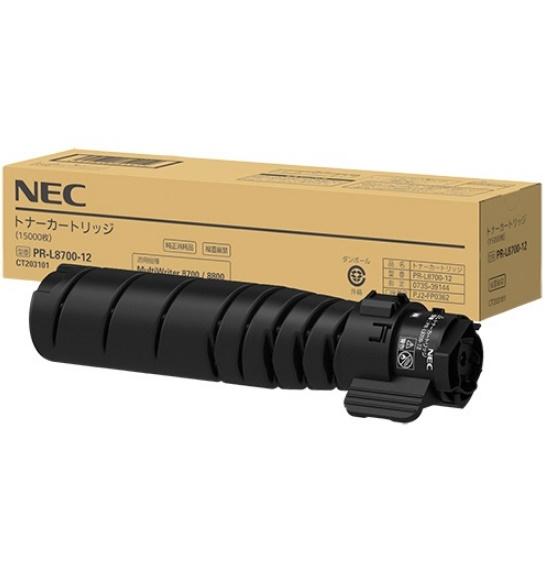 NEC トナーカートリッジPR-L8700-12(1個)【純正品】[送料無料]