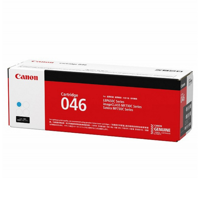 Canon キヤノントナーカートリッジ046 C シアン 1249C003 【純正品】☆送料無料☆