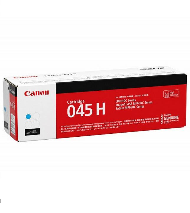 Canon キャノントナーカートリッジ045H C シアン 1245C003 【純正品】☆送料無料☆