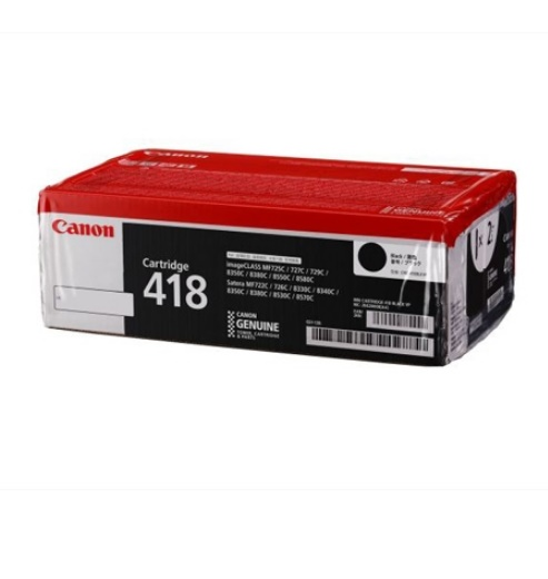 Canon キヤノントナーカートリッジ418BKVPブラック(1パック2個入)【純正品】[送料無料]