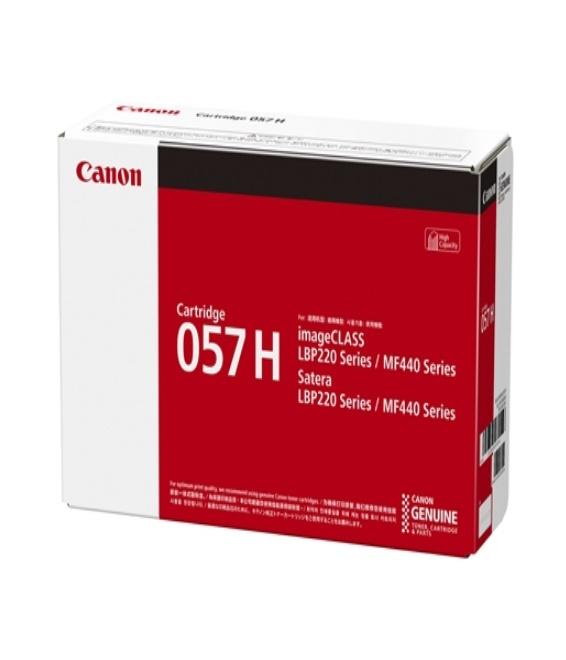 Canon キヤノントナーカートリッジ057H 【純正品】3010C003☆送料無料☆