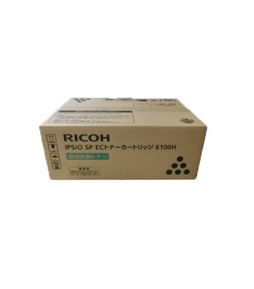 リコー IPSiO SP ECトナーカートリッジ6100H(1個)【純正品】
