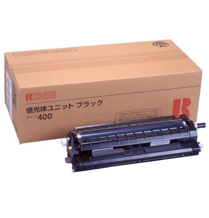 リコー 感光体ユニットブラックタイプ400(1個)【純正品】[送料無料]