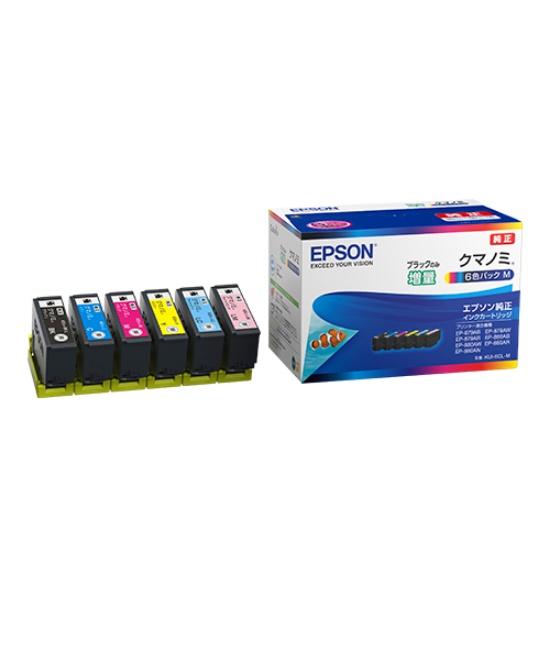 EPSON エプソン インクカートリッジクマノミ系6色パック(ブラックのみ増量)KUI-6CL-M(1個)【純正品】☆送料無料☆