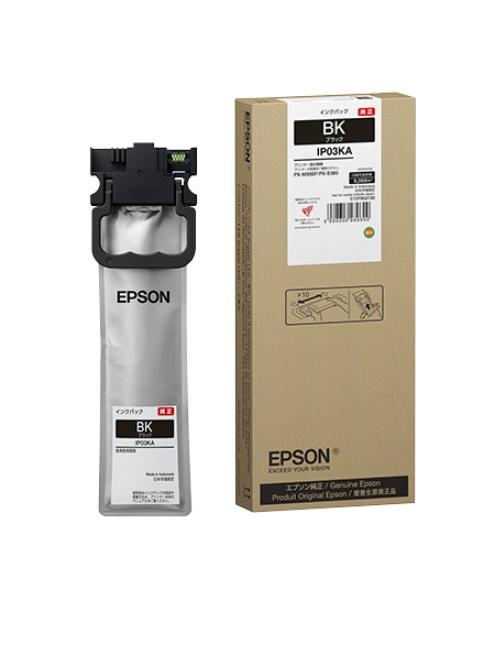 EPSON エプソン インクパックIP03KA(1個) ブラック【純正品】☆送料無料☆