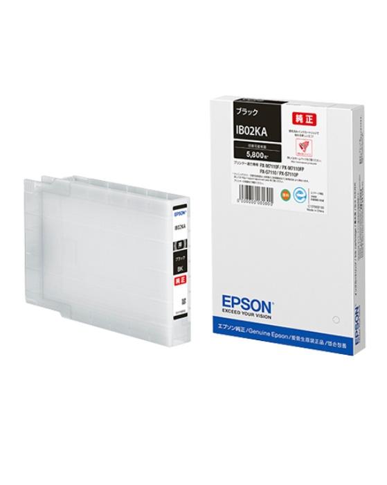 EPSON エプソン インクカートリッジIB02KA(1個) ブラック【純正品】☆送料無料☆