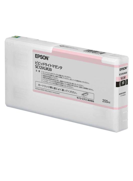 EPSON エプソン インクカートリッジSC12VLM20 ビビッドライトマゼンタ 純正品送料無料qMUjLVGSpz