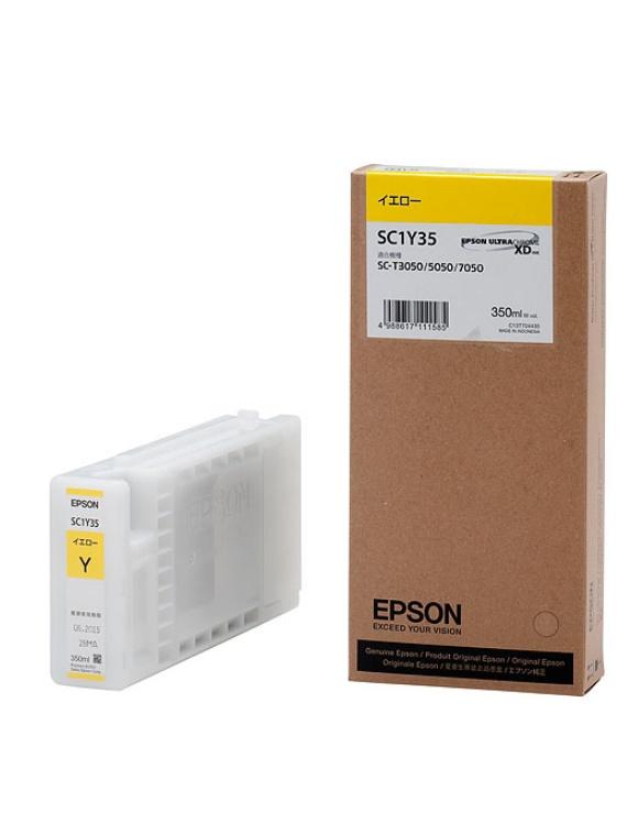 EPSON エプソンインクカートリッジ(イエロー) SC1Y35(1個)【純正品】[送料無料]