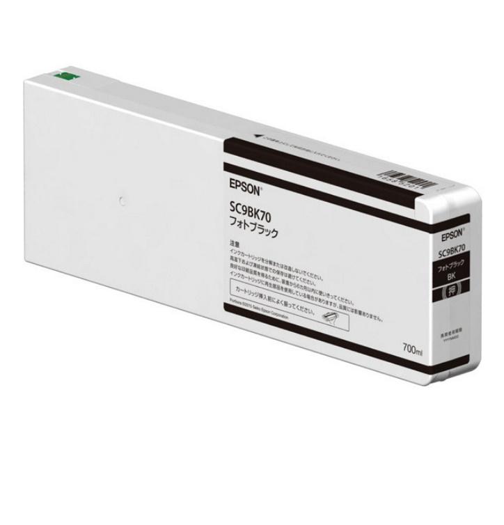 EPSON エプソンインクカートリッジ SC9BK70フォトブラック 700ml【純正品】