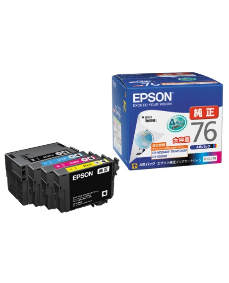 EPSON エプソン インクカートリッジIC4CL76(1パック4個入)(1個)【純正品】[送料無料]