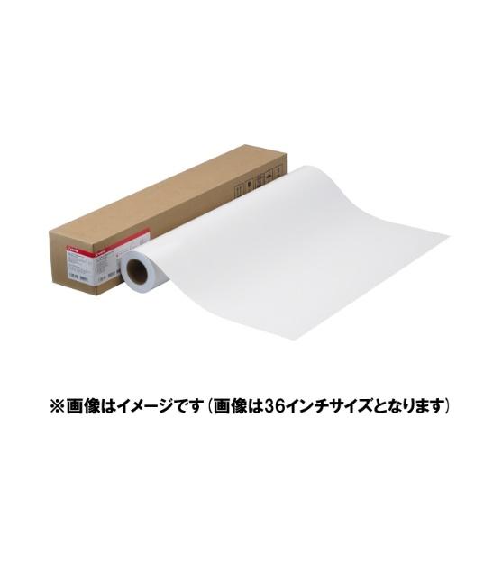 Canon キヤノンフォト光沢紙HG(厚口)LFM-GPH/17/255(1本)用紙サイズ:17インチ【純正品】4377B005 ☆送料無料☆
