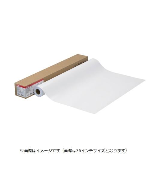 Canon キヤノンフォト半光沢紙HG(薄口)LFM-SGH/A1/170(1本)用紙サイズ:A1【純正品】4380B007 ☆送料無料☆