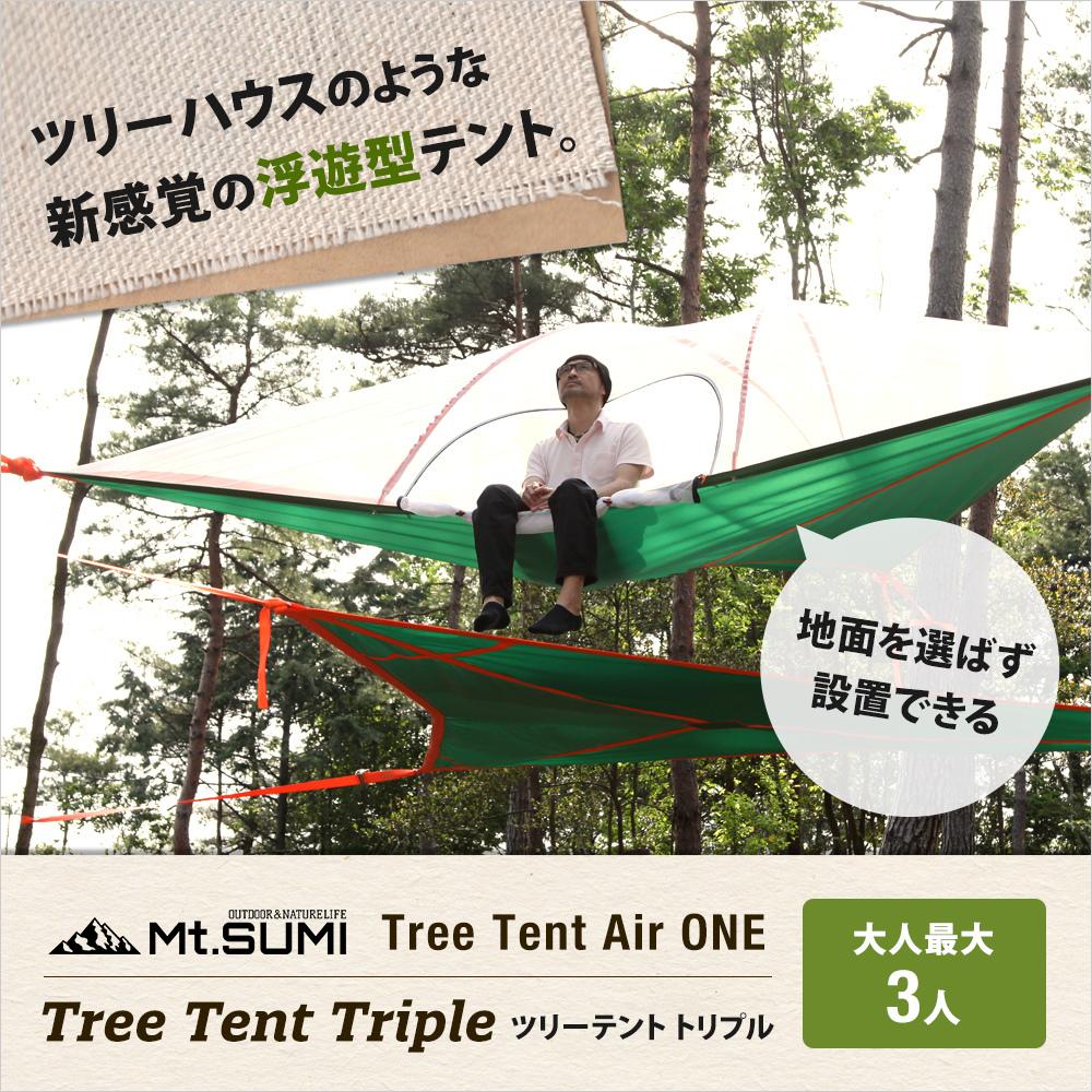 人気激安 空中テント ツリーハウスのような浮遊型テント ツリーテント エアワン (トリプル) Tree Tent 軽量 虫 Air Tree ONE Triple キャンプ用テント アウトドア用 テント アウトドア 用品 ハンモック 吊り下げ 軽量 コンパクト おしゃれ 屋外 メッシュ 虫 除け, DIVING-HID:801056d2 --- totem-info.com
