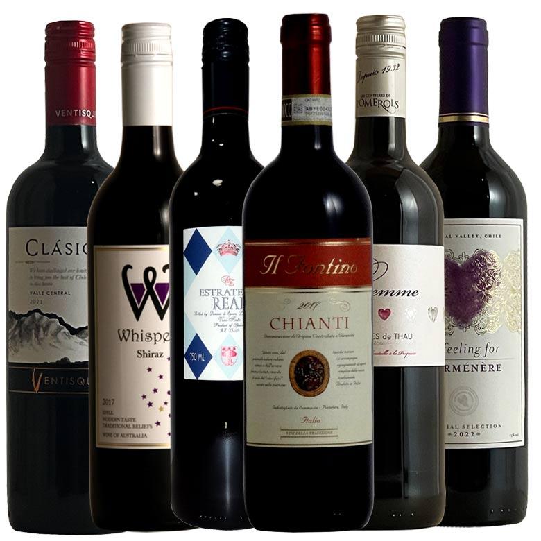 ワイン セット  リーズナブル・ハッピーワイン デイリーワインにも妥協しない 赤ワイン 6本セット ワイン セット wine 赤 ワインセット 送料無料 イタリアワイン スペインワイン 訳あり