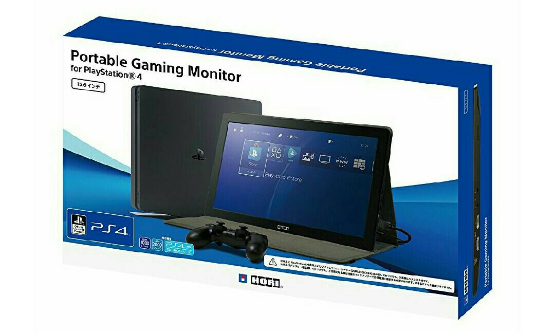 Portable Gaming Monitor for PlayStation 4 ホリ