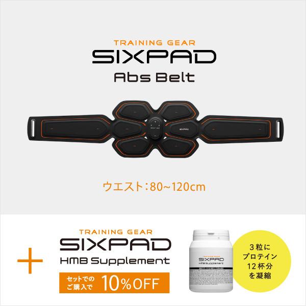 シックスパッド アブズベルト LL/3Lサイズ(ウエスト80~120cm)& HMBサプリメント セット 【メーカー公式店】 MTG SIXPAD sixpad EMS ems 腹筋 ロナウド 筋肉 ダイエット 筋トレ トレーニング
