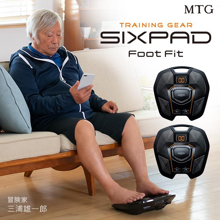 【メーカー公式店】シックスパッド フットフィット2台セット MTG ems sixpad Foot Fit ロナウド 筋肉 筋トレ トレーニング