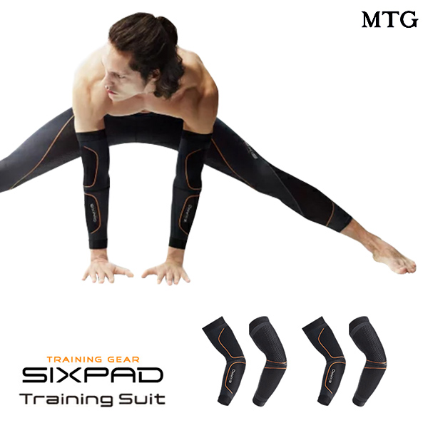 シックスパッド トレーニングスーツ ツインアームセット 【メーカー公式店】 MTG sixpad 着圧 上腕三頭筋 トレーニングウェア インナー