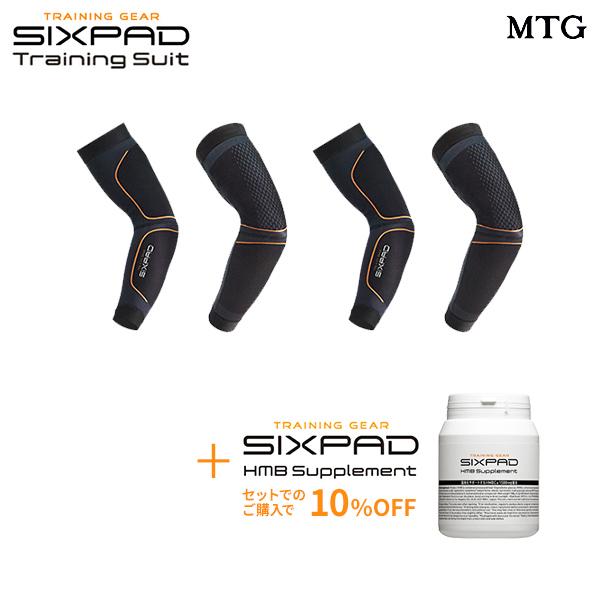 【メーカー公式店】MTG シックスパッド トレーニングスーツ ツインアーム & HMBサプリメント セット SIXPAD sixpad 着圧 上腕三頭筋 トレーニングウェア インナー