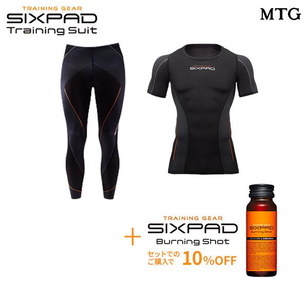 【メーカー公式店】 MTG シックスパッド トレーニングスーツ ショートスリーブトップ & タイツ(MEN)& バーニングショット セット SIXPAD sixpad 大胸筋 トレーニングウェア インナー