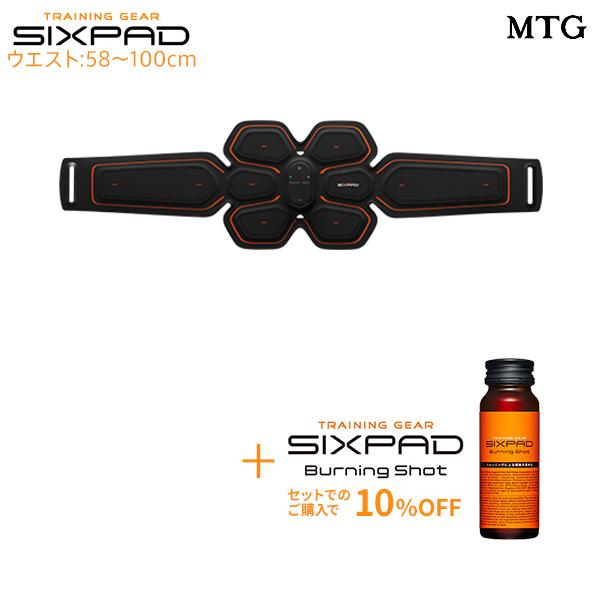 シックスパッド アブズベルト S/M/L & バーニングショット セット SIXPAD Abs Fit 【メーカー公式店】 MTG EMS sixpad ロナウド 筋肉 ダイエット 筋トレ 腹筋 トレーニング