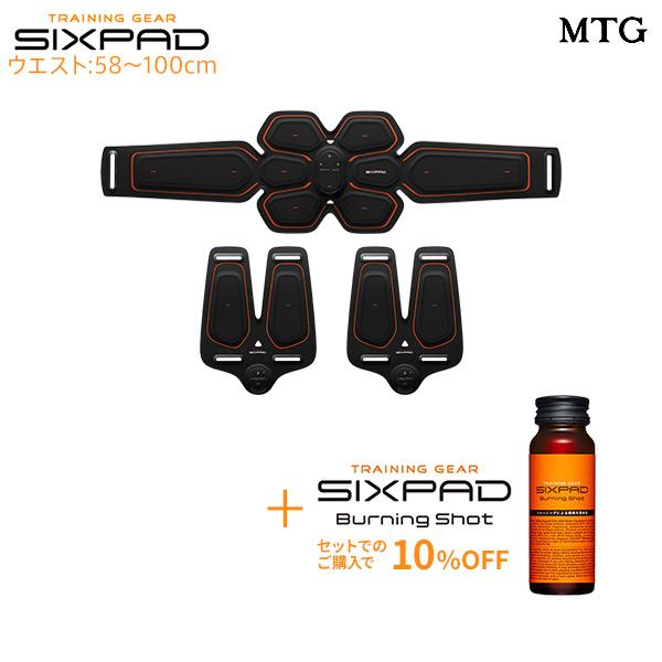 シックスパッド アブズベルト S/M/L & ツインレッグ & バーニングショット セット SIXPAD 【メーカー公式店】 MTG EMS sixpad ロナウド 筋肉 ダイエット 筋トレ 腹筋 トレーニング