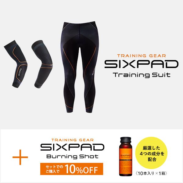 【メーカー公式店】MTG シックスパッド トレーニングスーツ アーム & タイツ & バーニングショット セット SIXPAD sixpad 着圧 上腕三頭筋 トレーニングウェア インナー