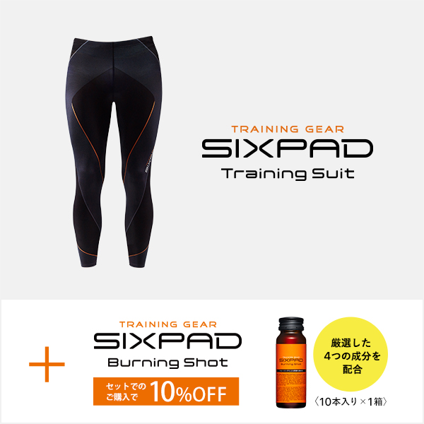 【メーカー公式店】MTG シックスパッド トレーニングスーツ タイツ & バーニングショット セット SIXPAD sixpad 着圧 ハムストリング ヒップ トレーニングウェア インナー