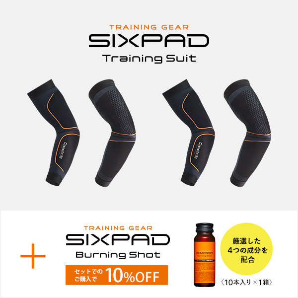 【メーカー公式店】MTG シックスパッド トレーニングスーツ ツインアーム & バーニングショット セット SIXPAD sixpad 着圧 上腕三頭筋 トレーニングウェア インナー