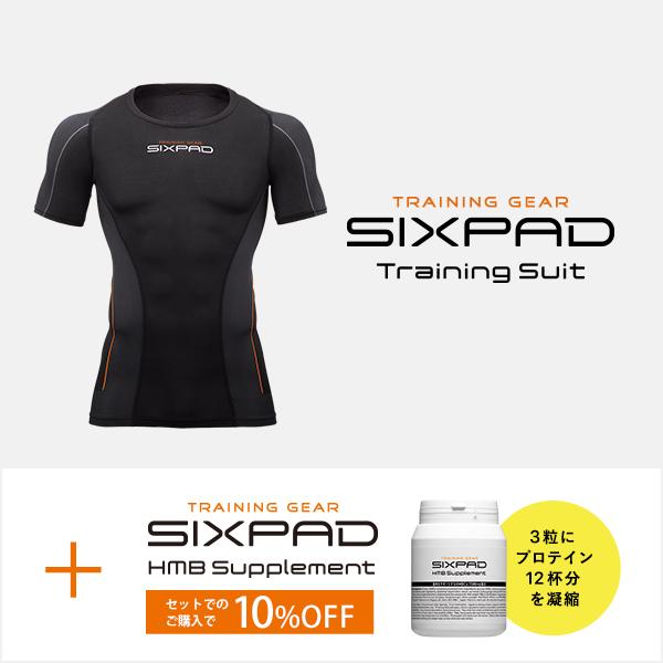 【メーカー公式店】 MTG シックスパッド トレーニングスーツ ショートスリーブトップ(MEN)& HMBサプリメント セット SIXPAD sixpad 大胸筋 トレーニングウェア インナー