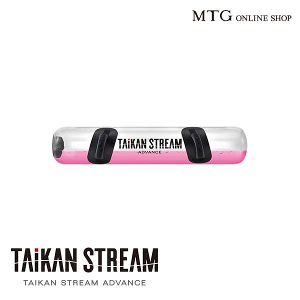 タイカンストリーム アドバンス TAIKAN STREAM ADVANCE  【メーカー公式店】 MTG 体幹 トレーニング 自宅で トレーニング P10