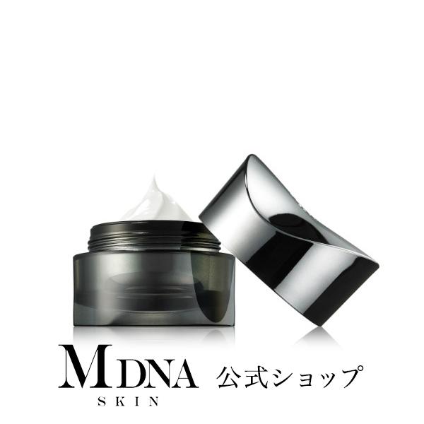 【キャンペーン中】フィニシングクリーム30g MDNA SKIN|【メーカー公式】 マドンナスキン マドンナ madonna MTG クリーム 保湿 乾燥 ハリ くすみ スキンケア 女性