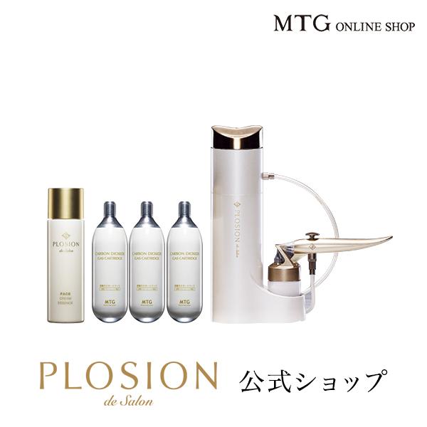 【公式】 プロージョン 炭酸ミストユニット + フェイスクリーム 1本(100ml) + ガスカートリッジ (リニューアル) 2本 PLOSION MTG 炭酸美容