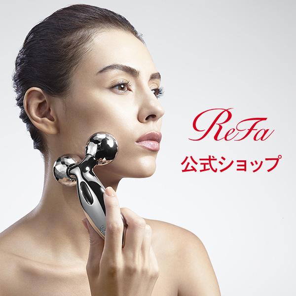 リファカラット ReFa CARAT リファ カラット MTG 美顔器 美顔ローラー マイクロカレント ハリ refa carat rifa 正規品 D20L06